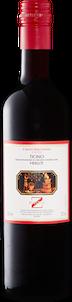 Zanini Merlot del Ticino DOC 50