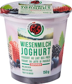 IP Suisse Yogurt