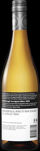 Tahuna Sauvignon Blanc Zurück