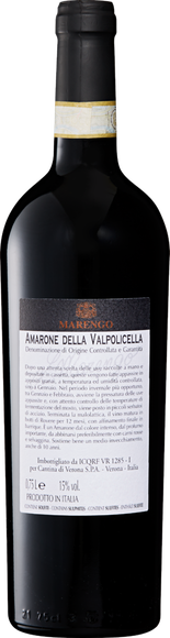 Marengo Amarone della Valpolicella DOCG Zurück