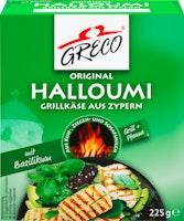 Formaggio Halloumi greco da grigliare al basilico